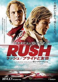 Rush-004.jpg
