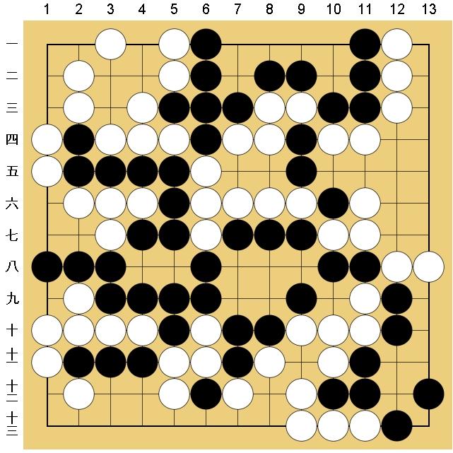 Baidu IME_2014-2-21_10-54-59