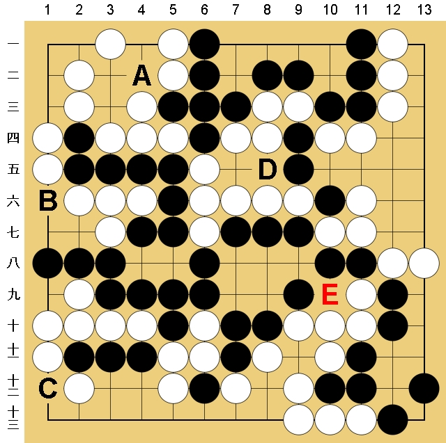 Baidu IME_2014-2-22_11-29-3