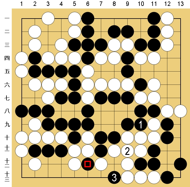 Baidu IME_2014-2-22_11-29-58