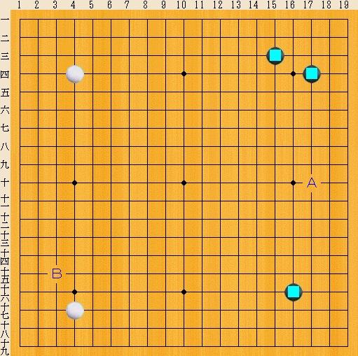 Baidu IME_2014-2-23_12-8-49