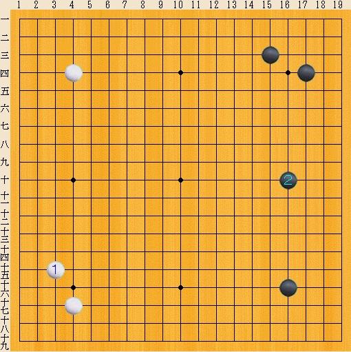 Baidu IME_2014-2-23_12-9-40