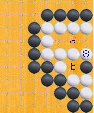 Baidu IME_2014-2-24_19-2-22