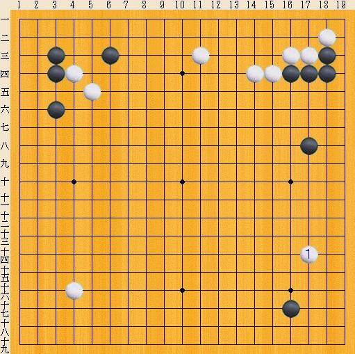 Baidu IME_2014-2-25_10-41-30