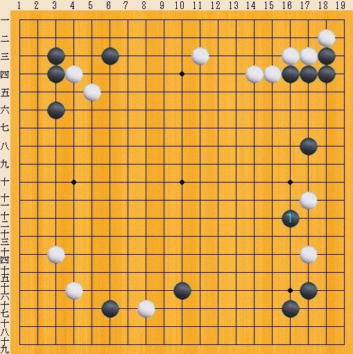Baidu IME_2014-2-26_9-16-14