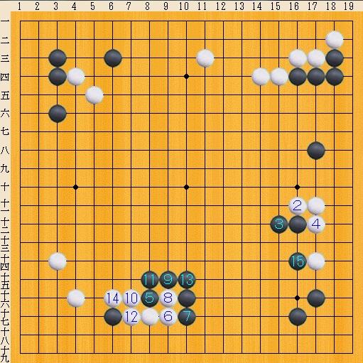Baidu IME_2014-2-26_9-22-48