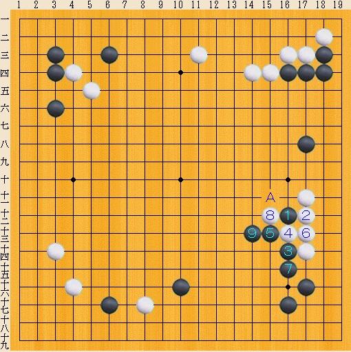 Baidu IME_2014-2-26_9-20-31