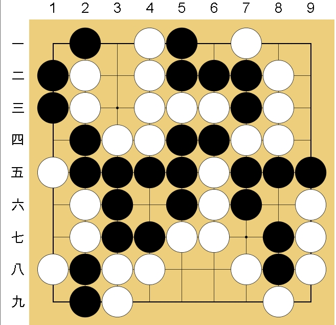 Baidu IME_2014-2-27_11-50-25