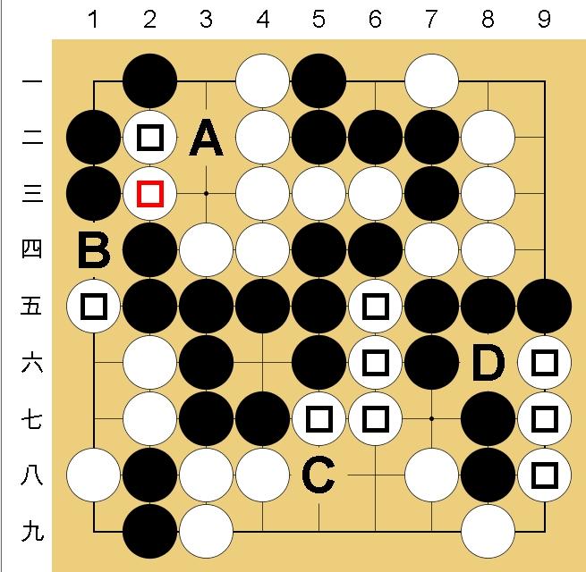 Baidu IME_2014-2-28_20-44-44