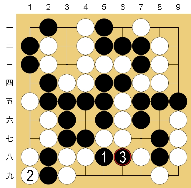 Baidu IME_2014-2-28_20-45-27