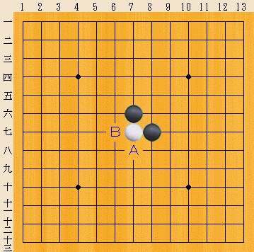Baidu IME_2014-3-4_11-41-36