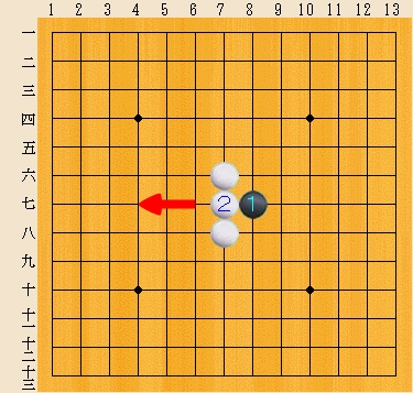 Baidu IME_2014-3-5_9-27-4