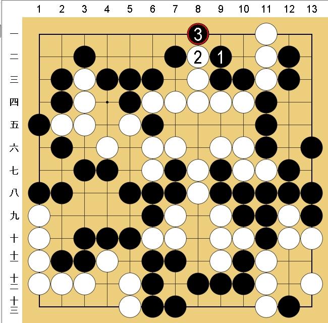 Baidu IME_2014-3-6_20-43-25