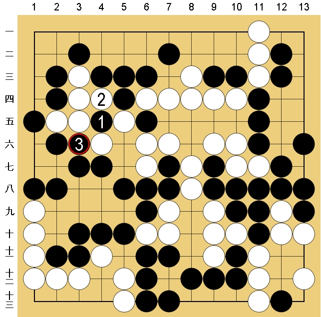 Baidu IME_2014-3-6_20-44-0