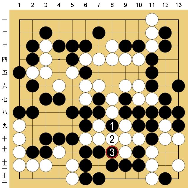 Baidu IME_2014-3-6_20-48-3