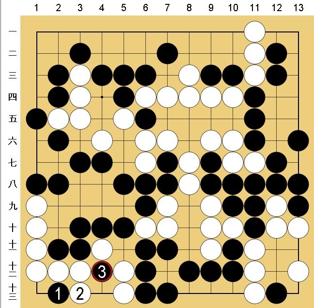 Baidu IME_2014-3-6_20-55-0