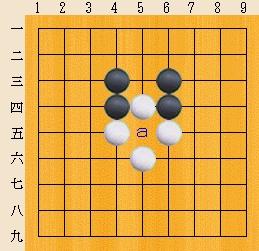 Baidu IME_2014-3-7_11-9-52