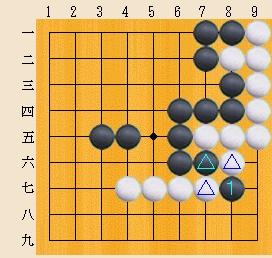 Baidu IME_2014-3-7_11-17-24