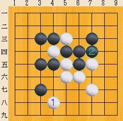 Baidu IME_2014-3-8_13-54-7