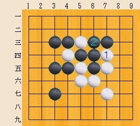 Baidu IME_2014-3-8_13-54-41