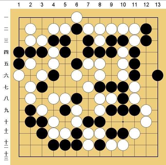 Baidu IME_2014-3-10_12-37-47