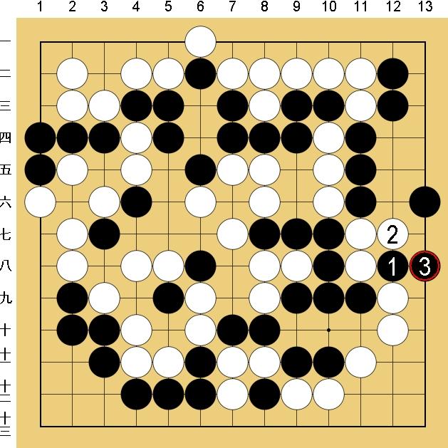 Baidu IME_2014-3-11_10-37-39