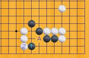Baidu IME_2014-3-13_11-48-32