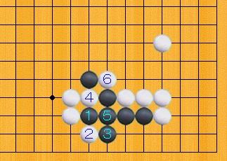 Baidu IME_2014-3-13_11-52-8