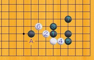 Baidu IME_2014-3-13_12-4-34