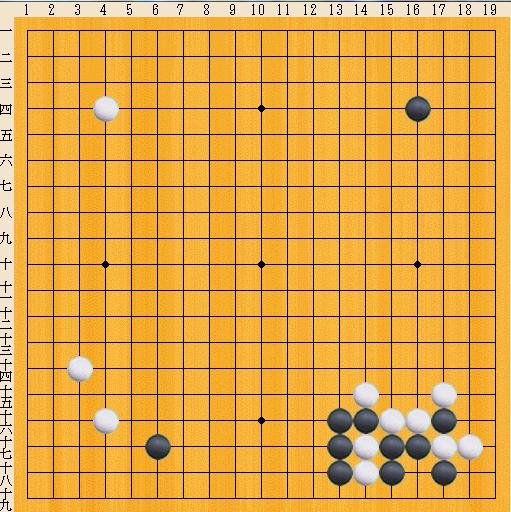 Baidu IME_2014-3-15_8-8-14