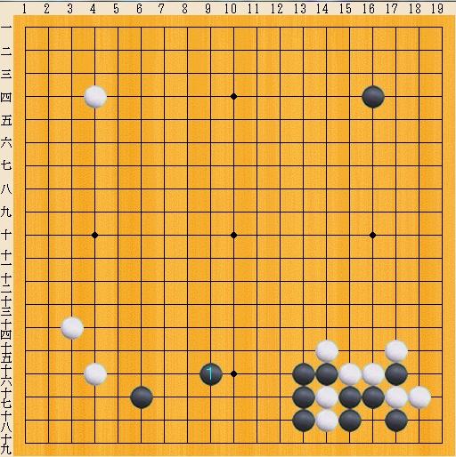 Baidu IME_2014-3-15_8-8-37