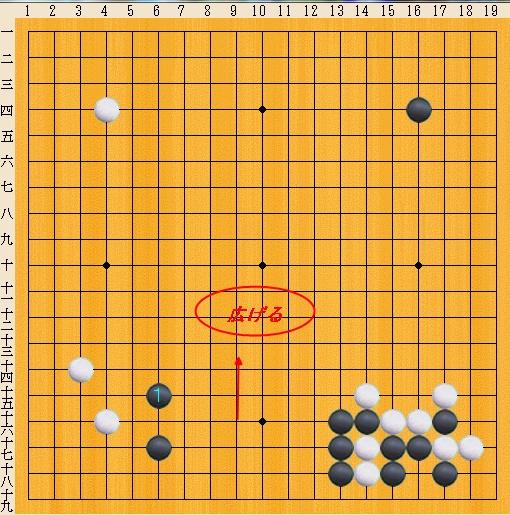 Baidu IME_2014-3-15_8-14-11