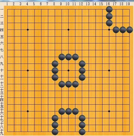 Baidu IME_2014-3-15_8-23-9