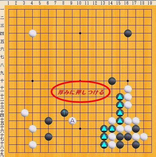 Baidu IME_2014-3-16_7-5-50