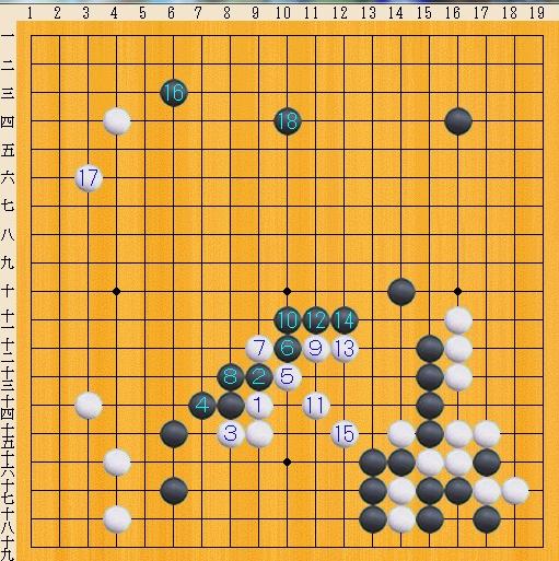 Baidu IME_2014-3-16_7-8-20