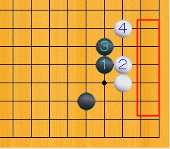 Baidu IME_2014-3-16_7-12-34