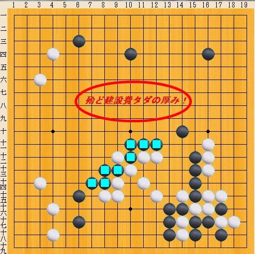 Baidu IME_2014-3-16_7-10-55