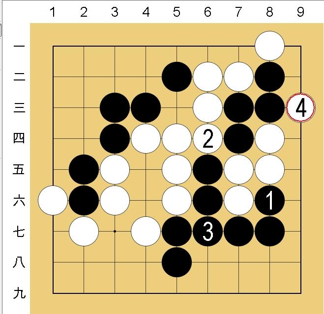 Baidu IME_2014-3-19_11-49-56