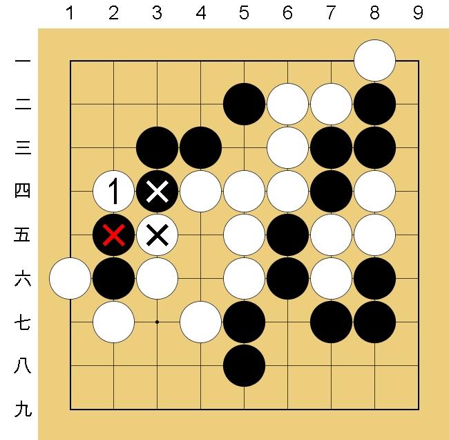 Baidu IME_2014-3-19_11-51-8