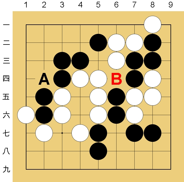 Baidu IME_2014-3-19_11-49-7