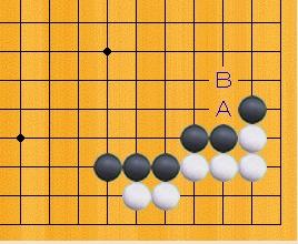 Baidu IME_2014-3-23_12-6-47