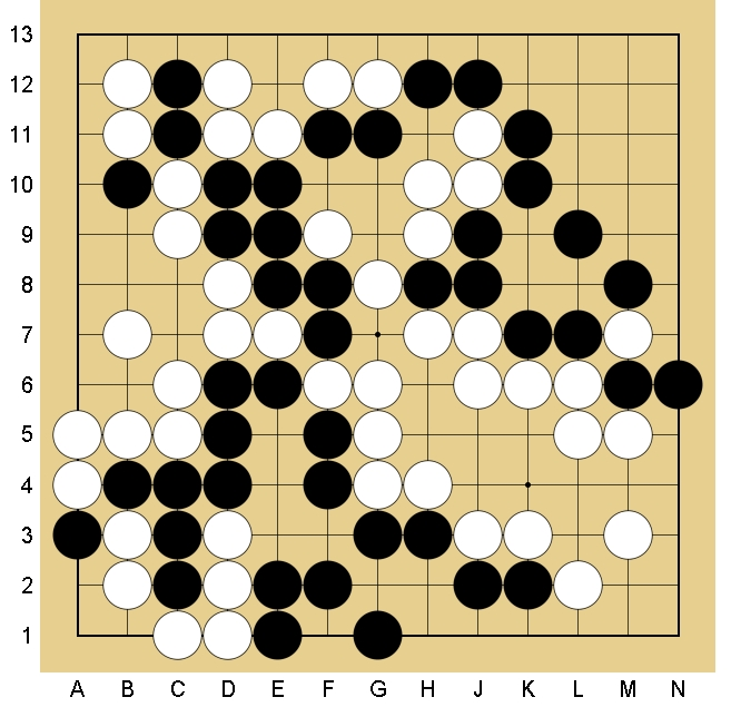 Baidu IME_2014-3-26_12-1-34