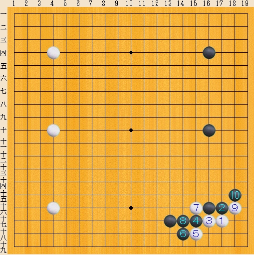 Baidu IME_2014-4-21_13-54-11