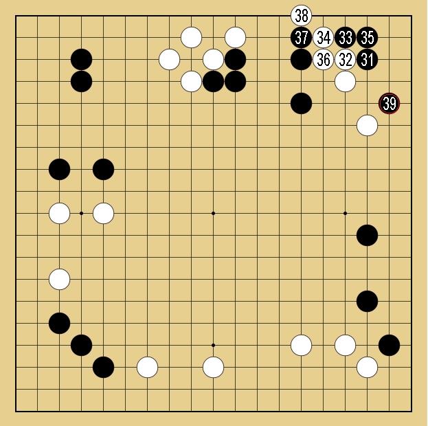 Baidu IME_2014-6-5_11-4-47