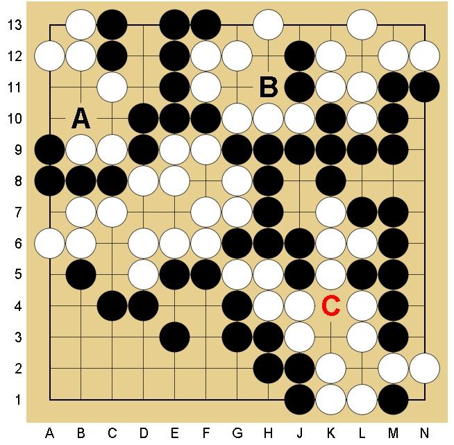 Baidu IME_2014-6-11_14-8-28