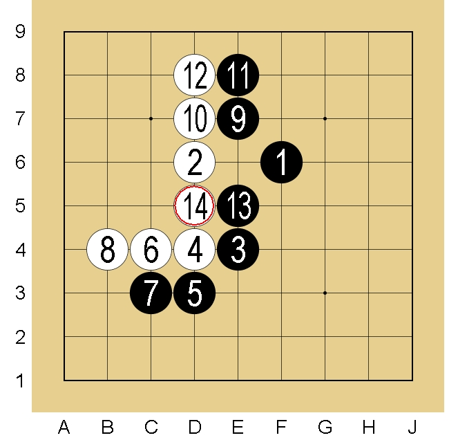 Baidu IME_2014-6-20_12-32-27