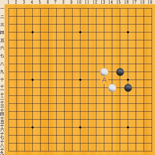 Baidu IME_2014-6-23_13-54-38