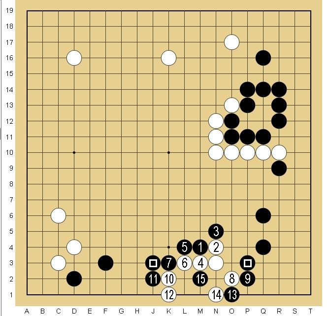 Baidu IME_2014-6-27_12-55-48