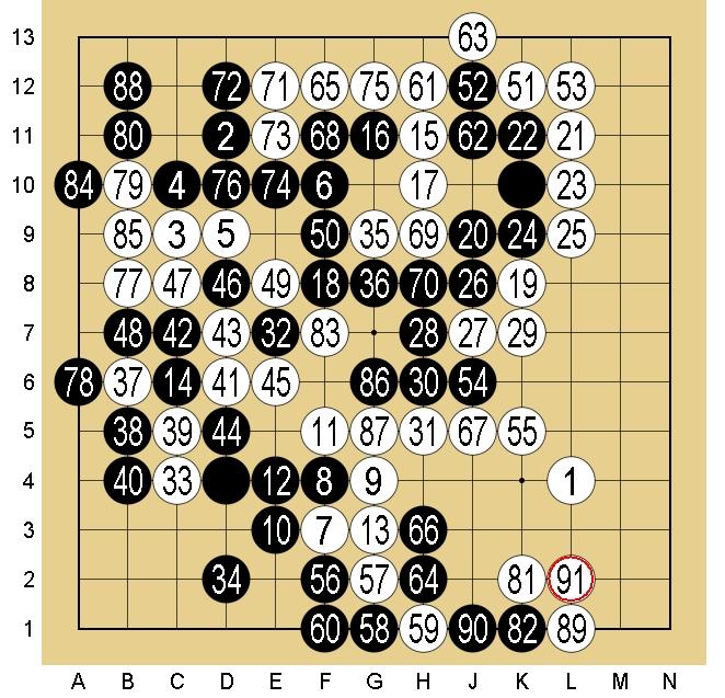 Baidu IME_2014-7-4_20-0-50