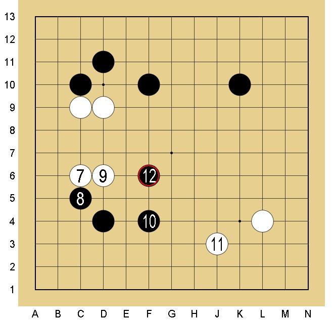 Baidu IME_2014-7-4_20-5-36